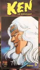"""Hokuto no Ken"" - French VHS movie cover (xs thumbnail)"