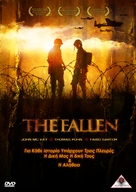 The Fallen - Greek Movie Cover (xs thumbnail)