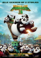 Kung Fu Panda 3 - Dutch Movie Poster (xs thumbnail)