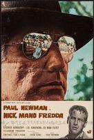Cool Hand Luke - Italian Movie Poster (xs thumbnail)