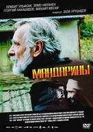 Mandariinid - Russian Movie Cover (xs thumbnail)