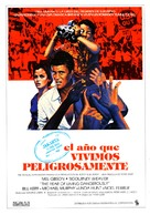 The Year of Living Dangerously - Spanish Movie Poster (xs thumbnail)