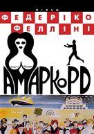 Amarcord - Ukrainian Movie Poster (xs thumbnail)