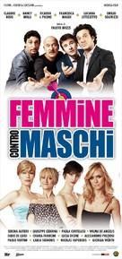 Femmine contro maschi - Italian Movie Poster (xs thumbnail)