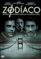 Zodiac - Argentinian DVD cover (xs thumbnail)