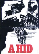 Die Brücke - Hungarian Movie Poster (xs thumbnail)