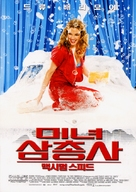 Charlie's Angels: Full Throttle - South Korean Movie Poster (xs thumbnail)