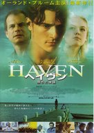 Haven - Japanese poster (xs thumbnail)