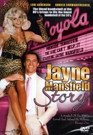 The Jayne Mansfield Story - DVD cover (xs thumbnail)