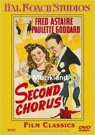 Second Chorus - DVD cover (xs thumbnail)