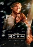 Titanic - South Korean Movie Poster (xs thumbnail)