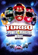 Turbo: A Power Rangers Movie - DVD movie cover (xs thumbnail)