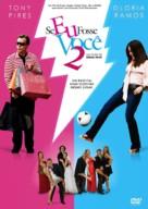 Se Eu Fosse Você 2 - Brazilian Movie Cover (xs thumbnail)