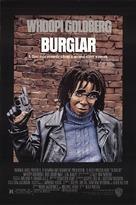 Burglar - Movie Poster (xs thumbnail)