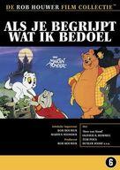 Als je begrijpt wat ik bedoel - Dutch Movie Cover (xs thumbnail)