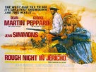 Rough Night in Jericho - British Movie Poster (xs thumbnail)