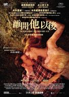 The Disappearance of Eleanor Rigby: Her - Hong Kong Movie Poster (xs thumbnail)