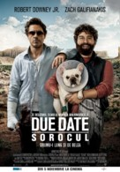 Due Date - Romanian Movie Poster (xs thumbnail)