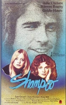 Shampoo - French Movie Poster (xs thumbnail)