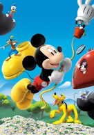 Mickey's Great Clubhouse Hunt - Key art (xs thumbnail)