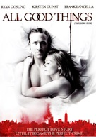 All Good Things - Canadian DVD movie cover (xs thumbnail)