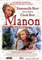 Manon des sources - French DVD cover (xs thumbnail)