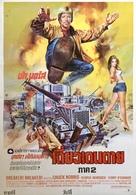 Breaker Breaker - Thai Movie Poster (xs thumbnail)