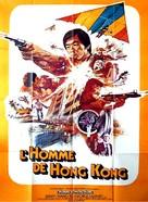 The Man from Hong Kong - French Movie Poster (xs thumbnail)