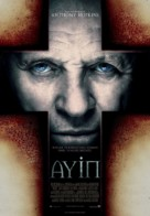 The Rite - Turkish Movie Poster (xs thumbnail)