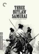 Sanbiki no samurai - DVD cover (xs thumbnail)