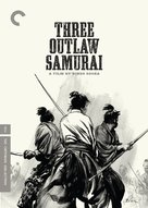 Sanbiki no samurai - DVD movie cover (xs thumbnail)