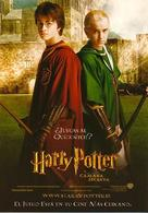 Harry Potter and the Chamber of Secrets - Spanish Movie Poster (xs thumbnail)