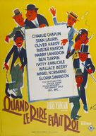 When Comedy Was King - French Movie Poster (xs thumbnail)
