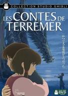 Gedo senki - French Movie Cover (xs thumbnail)