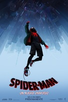 Spider-Man: Into the Spider-Verse - Spanish Movie Poster (xs thumbnail)