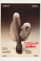 Mascara - Spanish Movie Poster (xs thumbnail)