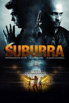 Suburra - Spanish Video on demand movie cover (xs thumbnail)