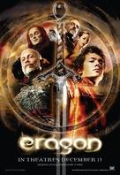 Eragon - Singaporean Movie Poster (xs thumbnail)