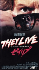 They Live - Japanese VHS movie cover (xs thumbnail)