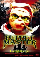 Puppet Master: The Legacy - French Movie Poster (xs thumbnail)