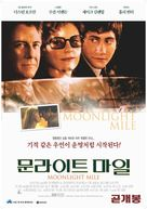 Moonlight Mile - South Korean Movie Poster (xs thumbnail)