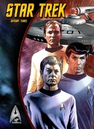 """Star Trek"" - DVD cover (xs thumbnail)"