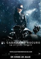 The Dark Knight Rises - Spanish Movie Poster (xs thumbnail)