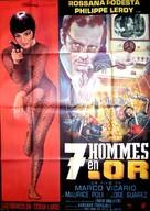 Sette uomini d'oro - French Movie Poster (xs thumbnail)
