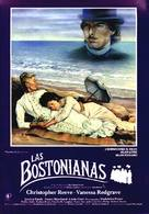 The Bostonians - Spanish Movie Poster (xs thumbnail)