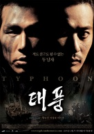Typhoon - South Korean Movie Poster (xs thumbnail)