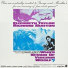 Who's Afraid of Virginia Woolf? - Movie Poster (xs thumbnail)