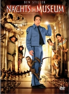 Night at the Museum - Swiss Movie Cover (xs thumbnail)
