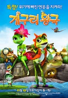 Frog Kingdom - South Korean Movie Poster (xs thumbnail)