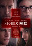 Side Effects - South Korean Movie Poster (xs thumbnail)